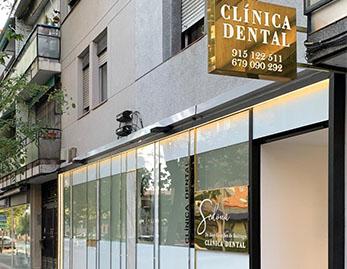 Entrada clinica dental sedona